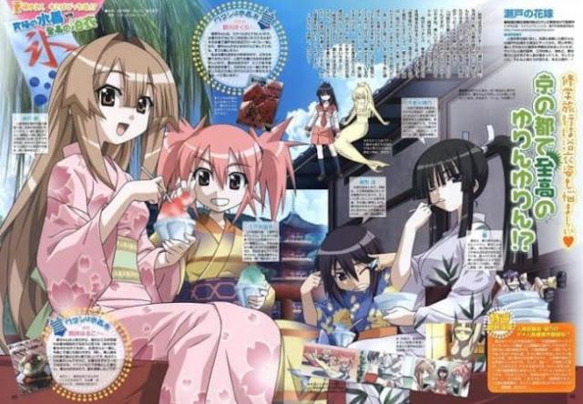 Anime Parody Terbaik - Seto no Hanayome