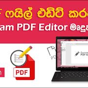 Madura English-Sinhala Dictionary Download