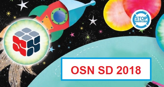 Jadwal Osn Sd Tahun 2018 Mulai Tingkat Kecamatan Sampai Nasional Folder Osn