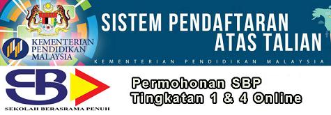 Permohonan Murid Secara Online Kemasukan Ke Tingkatan Satu Sekolah Berasrama Penuh (SBP) KPM