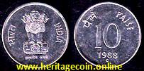 10 Paise FSS Coin 1988