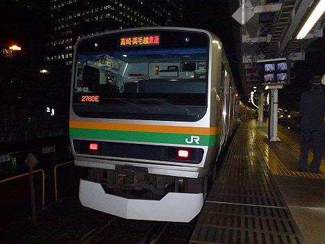 湘南新宿ライン 新宿経由 快速 前橋行き1 E231系