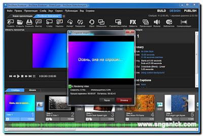 ProShow Producer 9.0.3782 - Поцесс создания видео