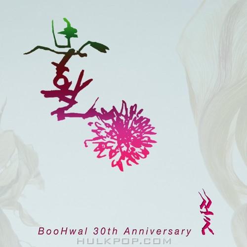 BooHwal – 꽃 – Single