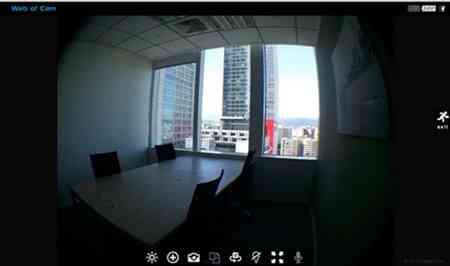 Aplikasi CCTV Buat Android