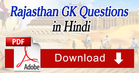 Rajasthan General Knowledge Questions And Answers In Hindi Pdf