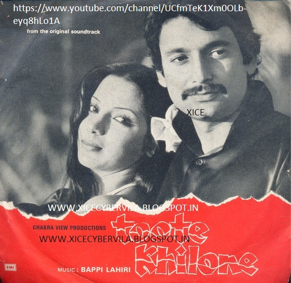 COLLEGE PROJECTS AND MUSIC JUNCTION: TOOTE KHILONE (1977) / OST