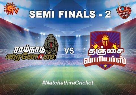 Watch Ramnad Rhinos Vs Tanjai Warriors Semi Final 02 Nadigar Sangam Natchathira Cricket Match 2016 Sun TV 17-04-2016 Full Show Youtube HD Watch Online Free Download