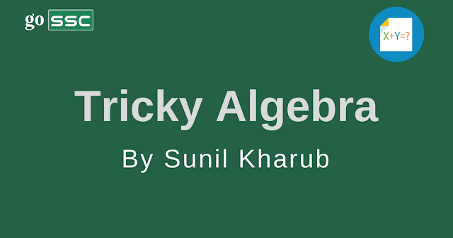 tricky-algebra-notes-sunil