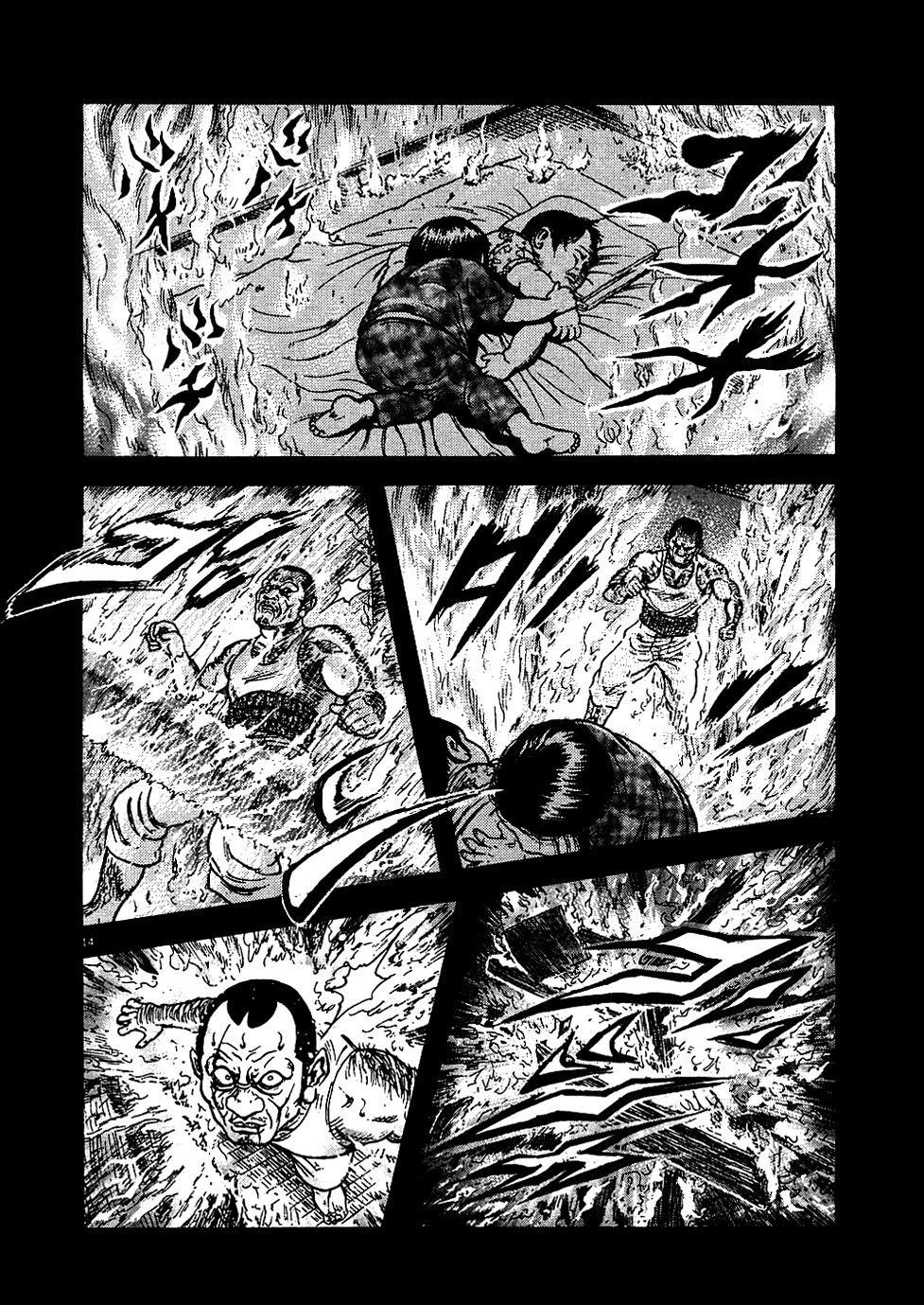 Oyaji chap 2 trang 14