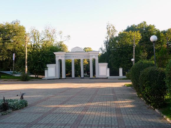 Бердичів. Парк ім. Шевченка
