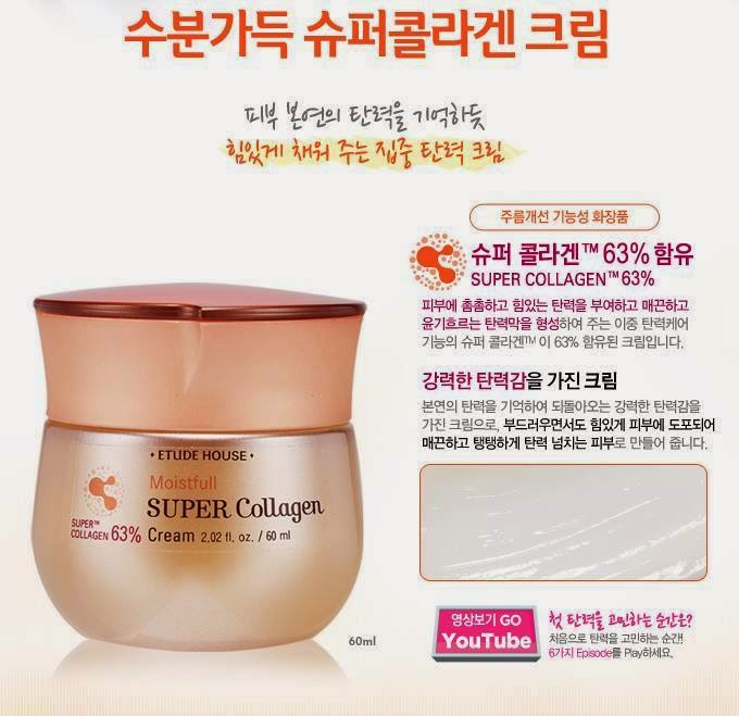 super collagen etude, jual etude murah, jual etude semarang, moistfull super collagen, etude review, collagen, anti kerut, original, chibi's etude house