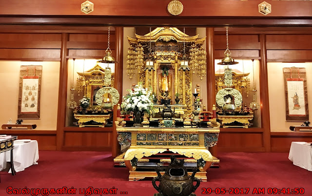 Oregon Buddhist Temple