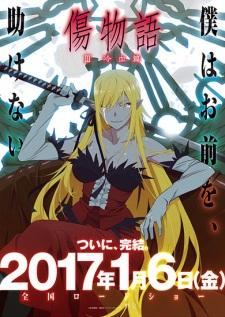 Kizumonogatari III: Reiketsu-hen - Anime Kizumonogatari VietSub