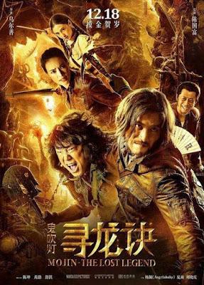 Mojin The Lost Legend 2015 DVD R1 NTSC Latino