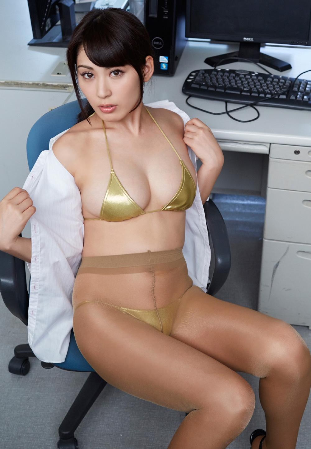 Satomi Kaneko
