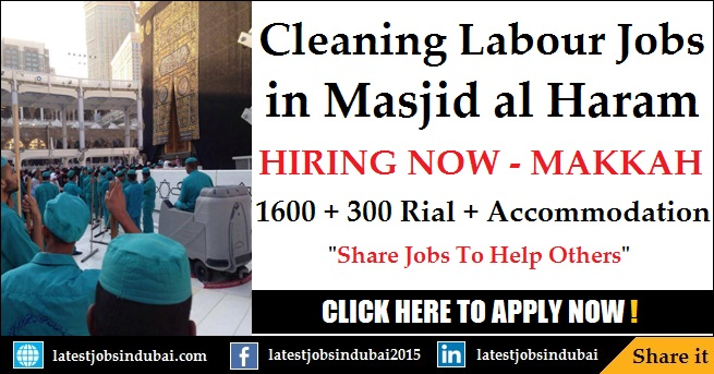 Cleaning job in masjid al haram 2019