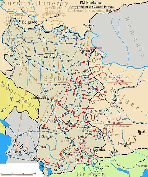 serbia macedonia relationship