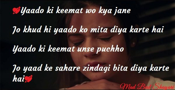 {Best} Sad Shayari In Hindi For Boyfriend | Latest Emotional Shayari | Sad Shayari