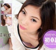 Watch 030216 108 Seira Nakamura