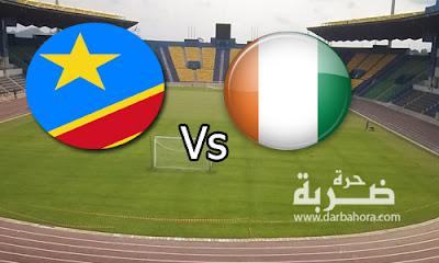 بث مباشر مباراة الكونغو وساحل العاج