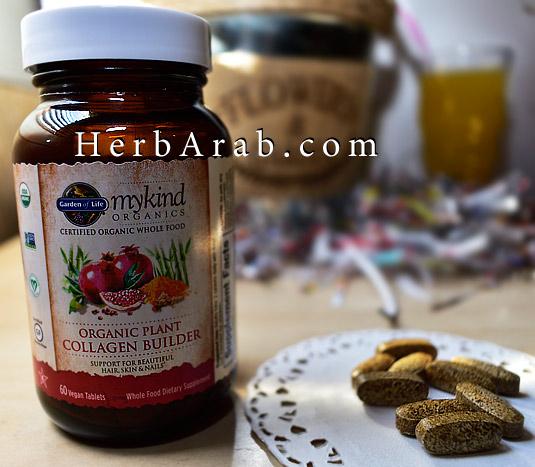 مكملات وفيتامينات الكولاجين النباتي من اي هيرب