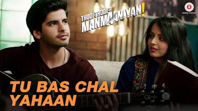 Tu Bas Chal Yahaan - Nikhil D'Souza & Prerna Sahetia | Thodi Thodi Si Manmaaniyaan