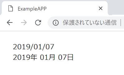Ruby on Railsでの日付表示(ビュー)