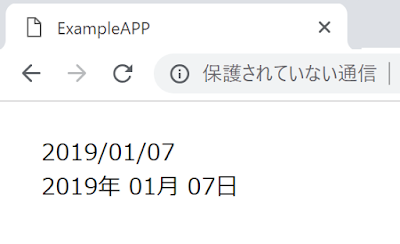 Ruby on Railsでの日付表示(コントローラー)
