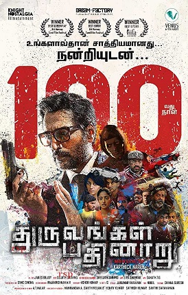 Dhuruvangal Pathinaaru 2019 Hindi Dubbed 750MB HDRip 720p