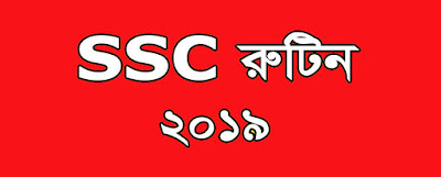 Chittagong Board SSC Exam Routine Exam 2019 Download