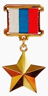 Russia – Russian Federation: Medal for 60 Years of the ...