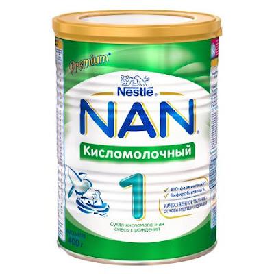 Sữa NAN chua số 1 hộp 400 gr - Sữa NAN Nga xách tay chính hãng