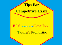 Competitive Job Exam In Bangladesh