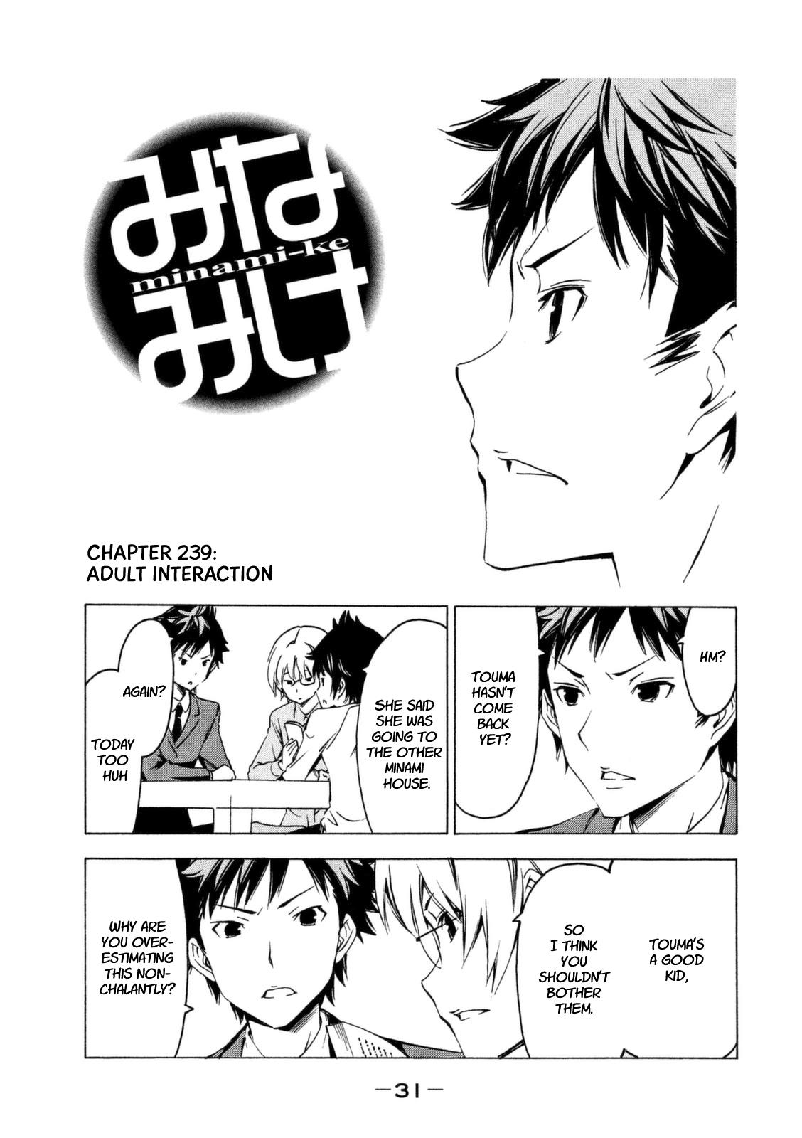 Minami-ke - Chapter 226