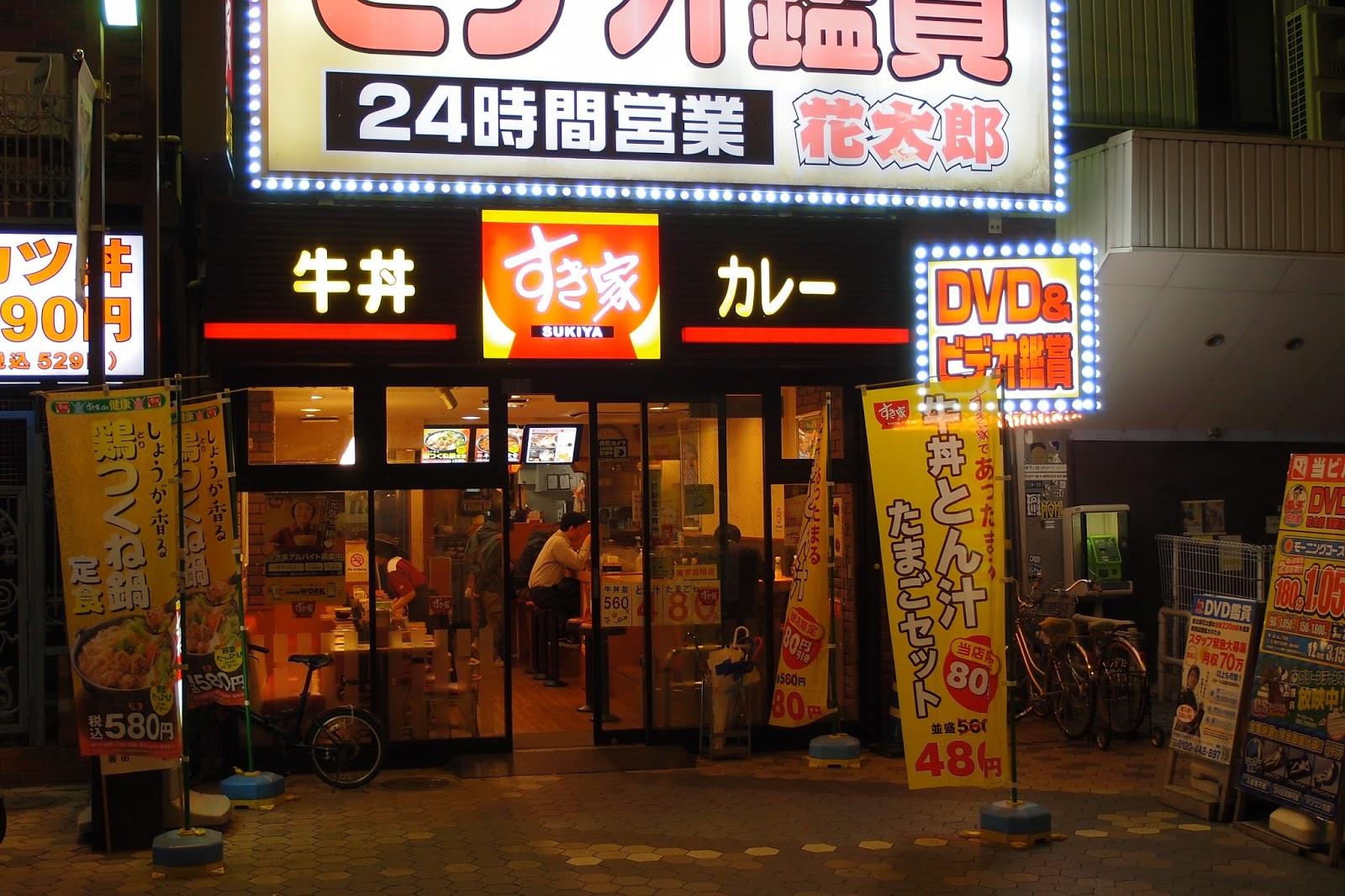 Richmond Hotel Asakusa Review
