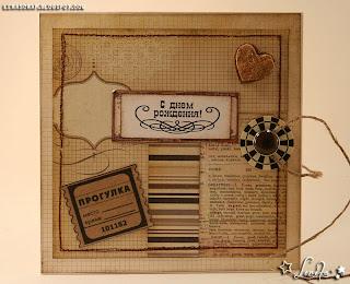 Lerascrap. Скрапбукинг - открытки своими руками: Открытка ...  Открытки с Днем Рождения Своими Руками Мужчине