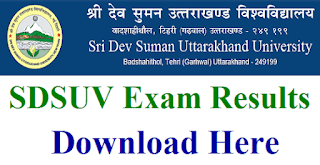 SDSUV Result 2018 BA B.com, B.Sc 1st 2nd 3rd year result Sri Dev Suman University Result 2018