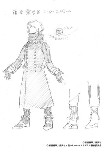 Romeryo Fujimi con su traje de héroe
