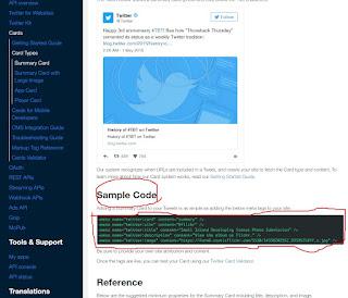 Twitterデペロップのスクリーンショット/Twitterカードソースコード