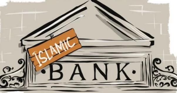 Pengertian Bank Syariah Beserta Sejarah, Ciri, Tujuan, Fungsi, Jenis Dan Produknya Terlengkap