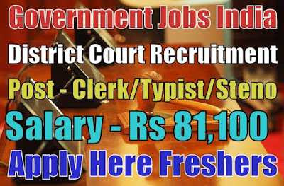 District Court Recruitment 2018