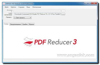 Orpalis PDF Reducer Pro 3.0.16 - Интерфейс программы при настройке претаскиванием