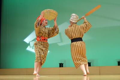 琉球舞踊 芭蕉布