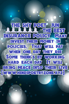 The Shy Poet | Insurance Policy