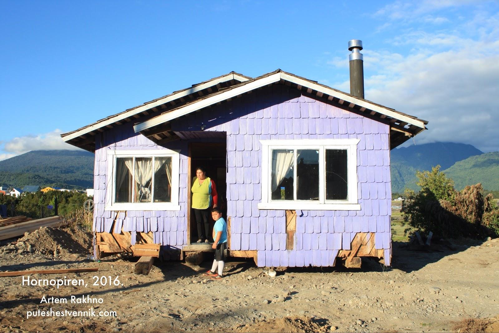 Чилийский дом в деревне