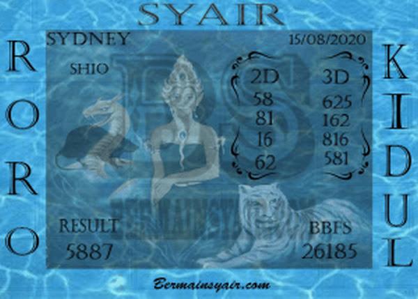 syair sd