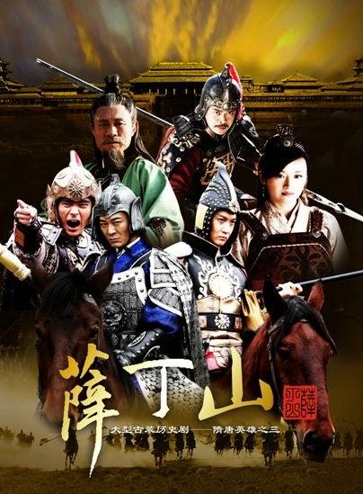 Tân Tiết Đinh San (lồng tiếng) - Xue Dingshan