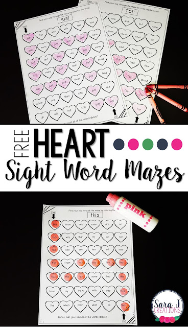 FREE heart themed sight word mazes