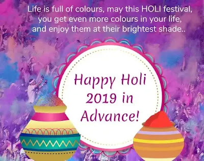 happy holi in advance images Download